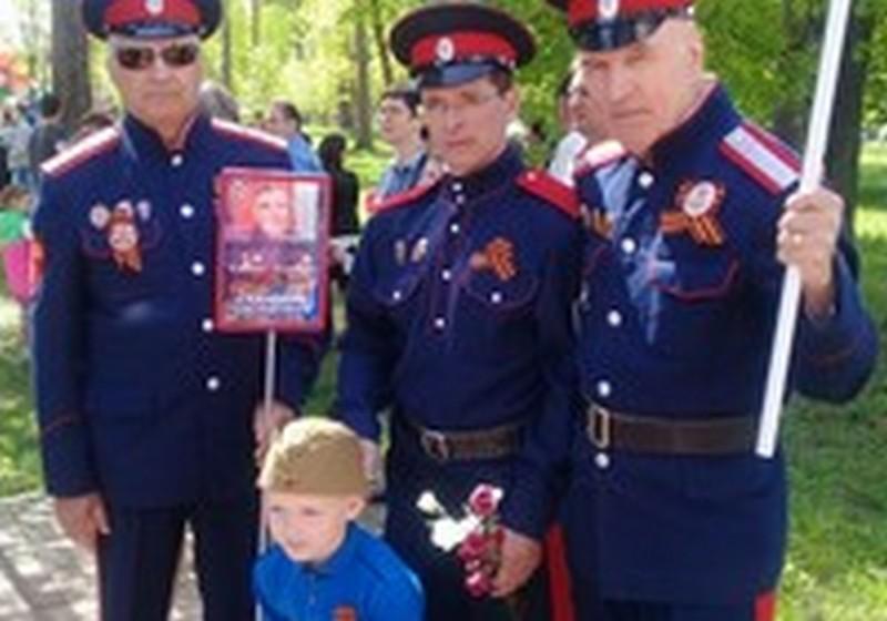 Участие казаков СКО Серпуховского района в акции «Бессмертный полк»