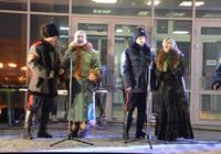 Концерт в честь Битвы под Москвой